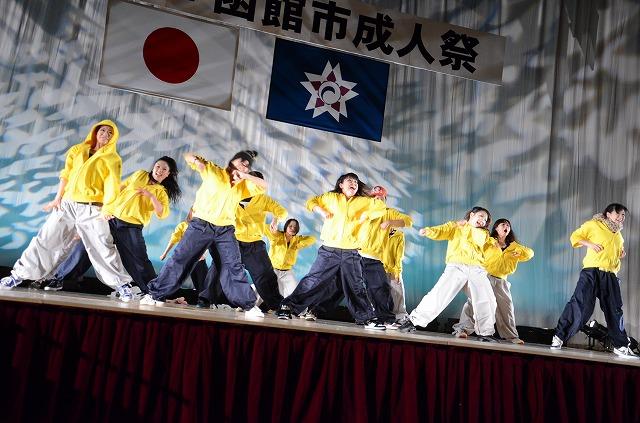 http://www.hakodate20.com/130114seijin_0546.jpg