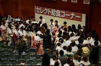 120109seijinsai_7_2.jpg