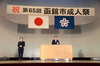 130114seijin_0341.jpg