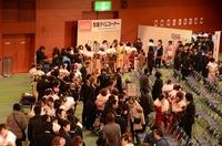 140113seijinsai_350.jpg
