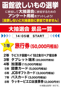65th_cyusen.jpg