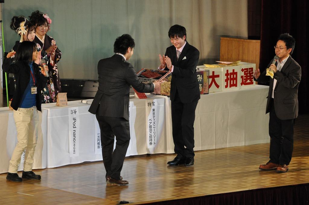 http://www.hakodate20.com/image/120109seijinsai_12_1.jpg