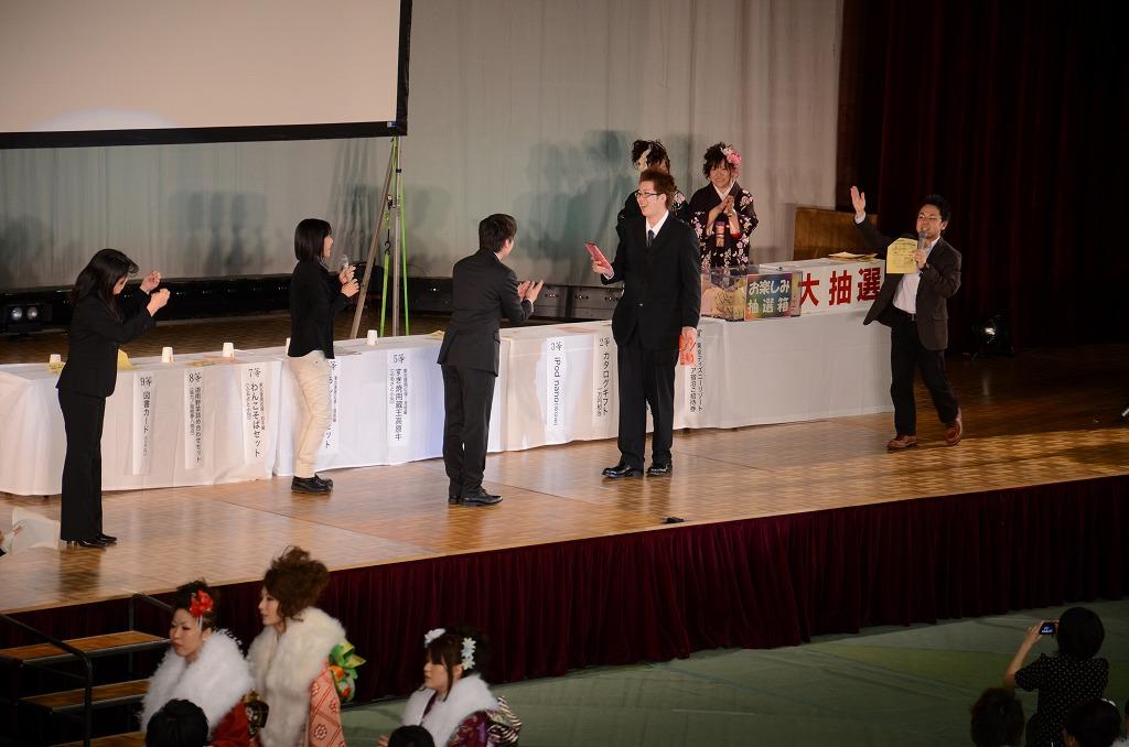 http://www.hakodate20.com/image/120109seijinsai_12_2.jpg