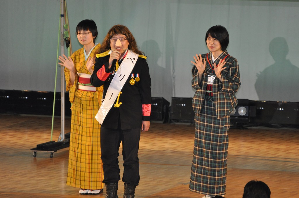 http://www.hakodate20.com/image/120109seijinsai_9_1.jpg