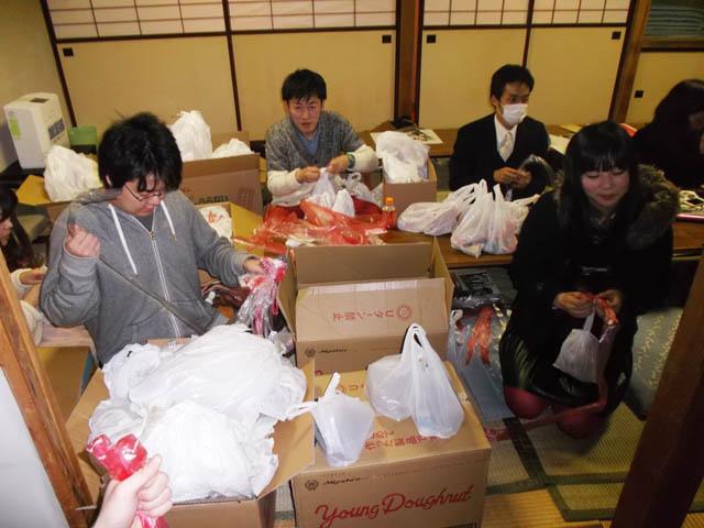 http://www.hakodate20.com/image/131226seijin4s.jpg
