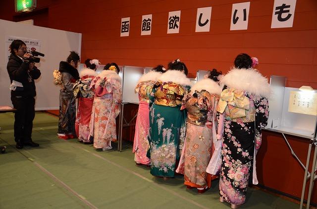 http://www.hakodate20.com/image/140113seijinsai_104.jpg