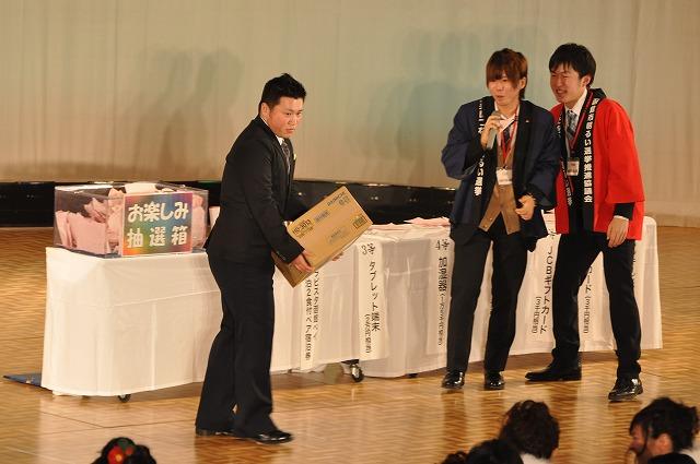 http://www.hakodate20.com/image/140113seijinsai_416.jpg