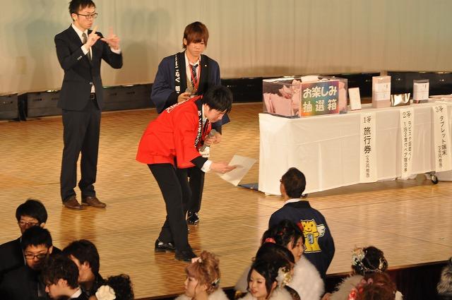 http://www.hakodate20.com/image/140113seijinsai_417.jpg