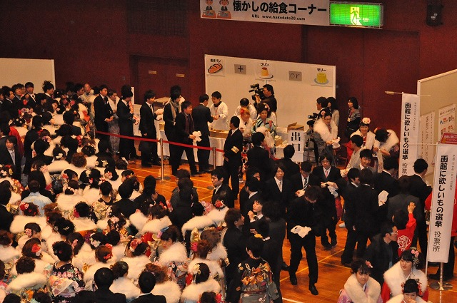 http://www.hakodate20.com/image/150112seijin_379.jpg
