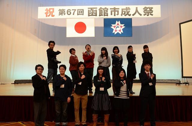 http://www.hakodate20.com/image/150112seijin_533.jpg