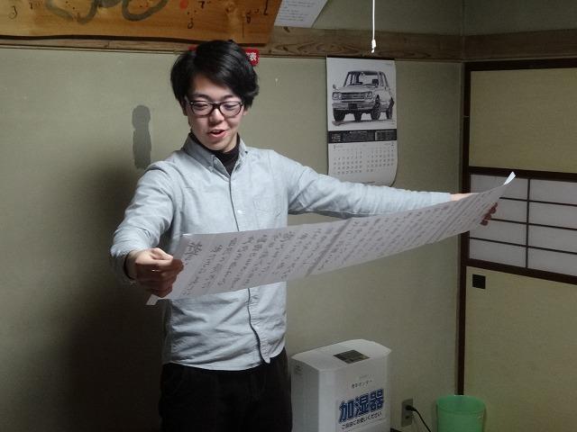 http://www.hakodate20.com/image/160107seijinsai6.jpg