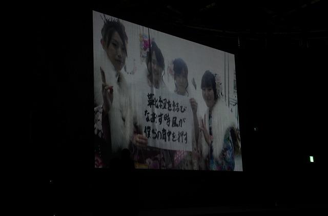 http://www.hakodate20.com/image/160111seijinsai044.jpg