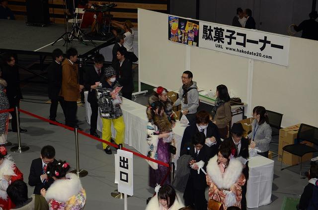 http://www.hakodate20.com/image/160111seijinsai141.jpg