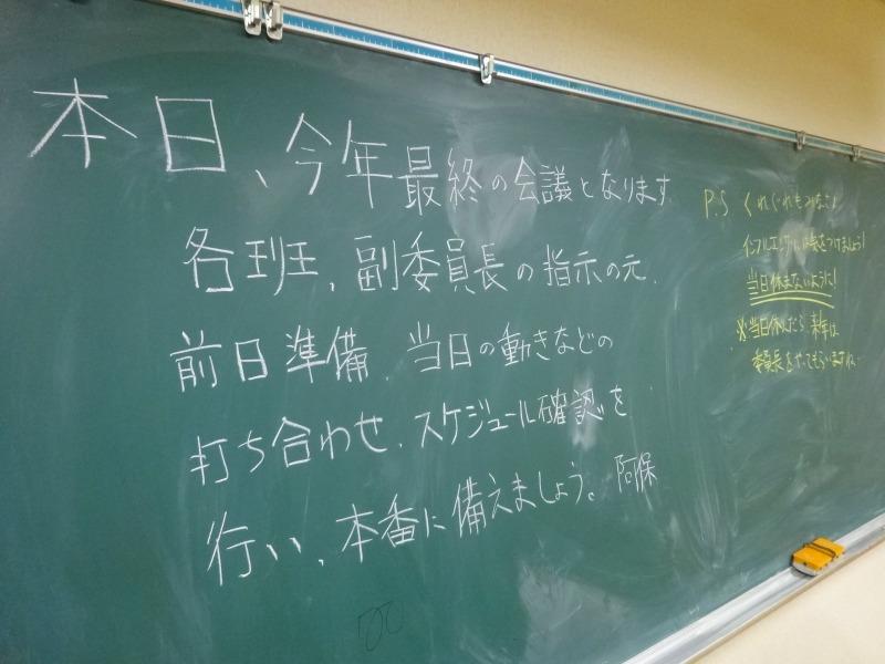 http://www.hakodate20.com/image/161222seijin3.jpg