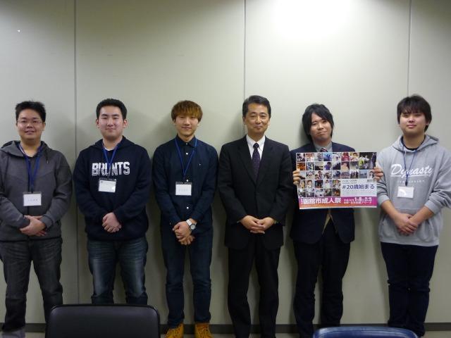 http://www.hakodate20.com/image/171219kyouikucyo2.jpg